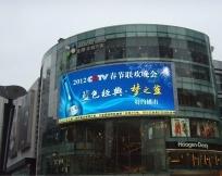 户外LED大屏广告公司专题:市场萧条下中小广告公司的机遇