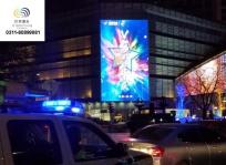 石家庄户外LED大屏广告价格