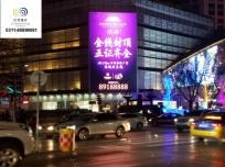 LED大屏广告营销推广解决方案