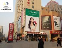 怎么选择一家满意的户外LED大屏广告代理执行公司
