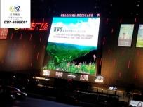 采购河北户外LED大屏广告通常多少钱比较合理