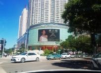 河北LED大屏广告设计和发布哪家公司做的好-石家庄巨森广告有限公司