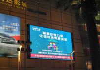LED大屏广告与互联网广告存在的同一共性