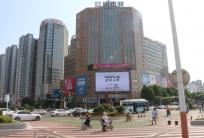 唐山建设路世博广场墙体LED广告屏价格表