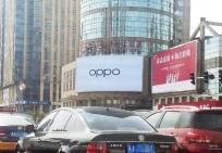 河北LED大屏广告_为城市夜经济点亮明灯