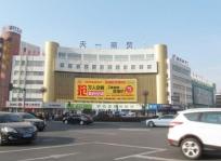 沧州市户外大型电子屏广告位收费标准
