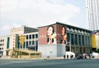 石家庄河北大剧院LED广告大屏即将点亮招商