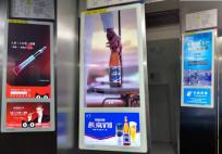 实践讲述电梯广告价值及品牌竞争过程中为何喜爱框架广告配合内容下沉宣传
