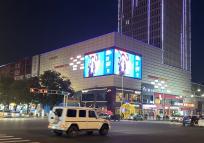 任丘市雷莎广场LED大屏广告位出租招商