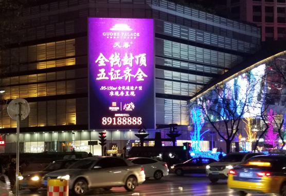 石家庄户外大屏广告