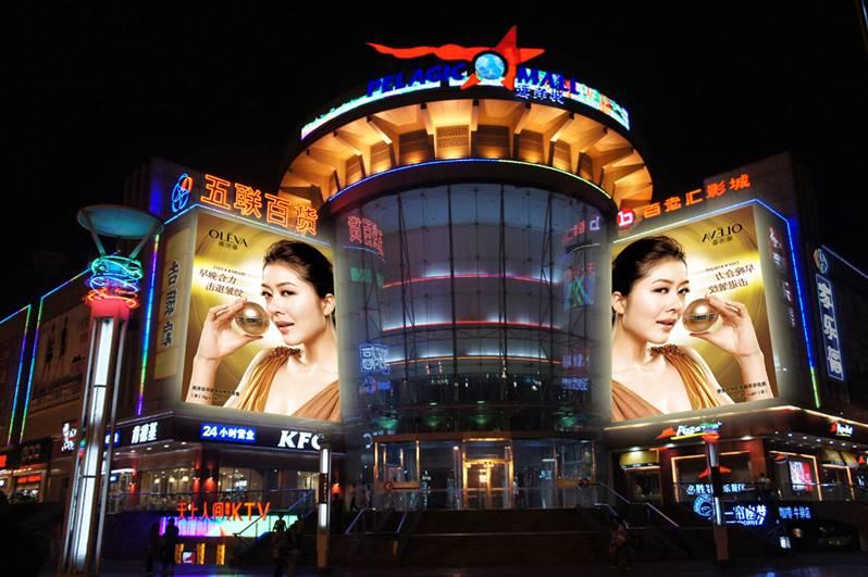 唐山LED大屏广告