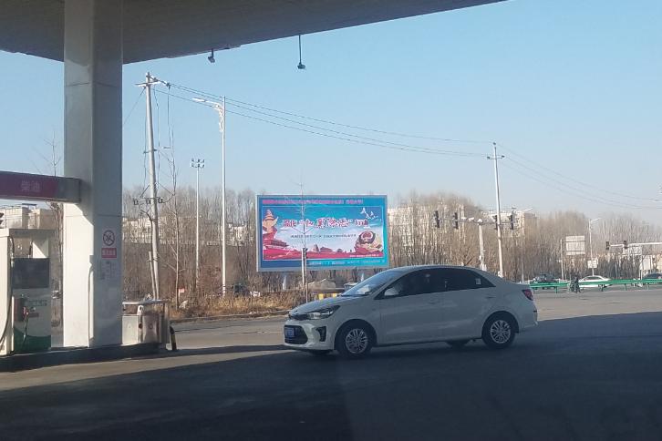 涿鹿县户外LED大屏广告