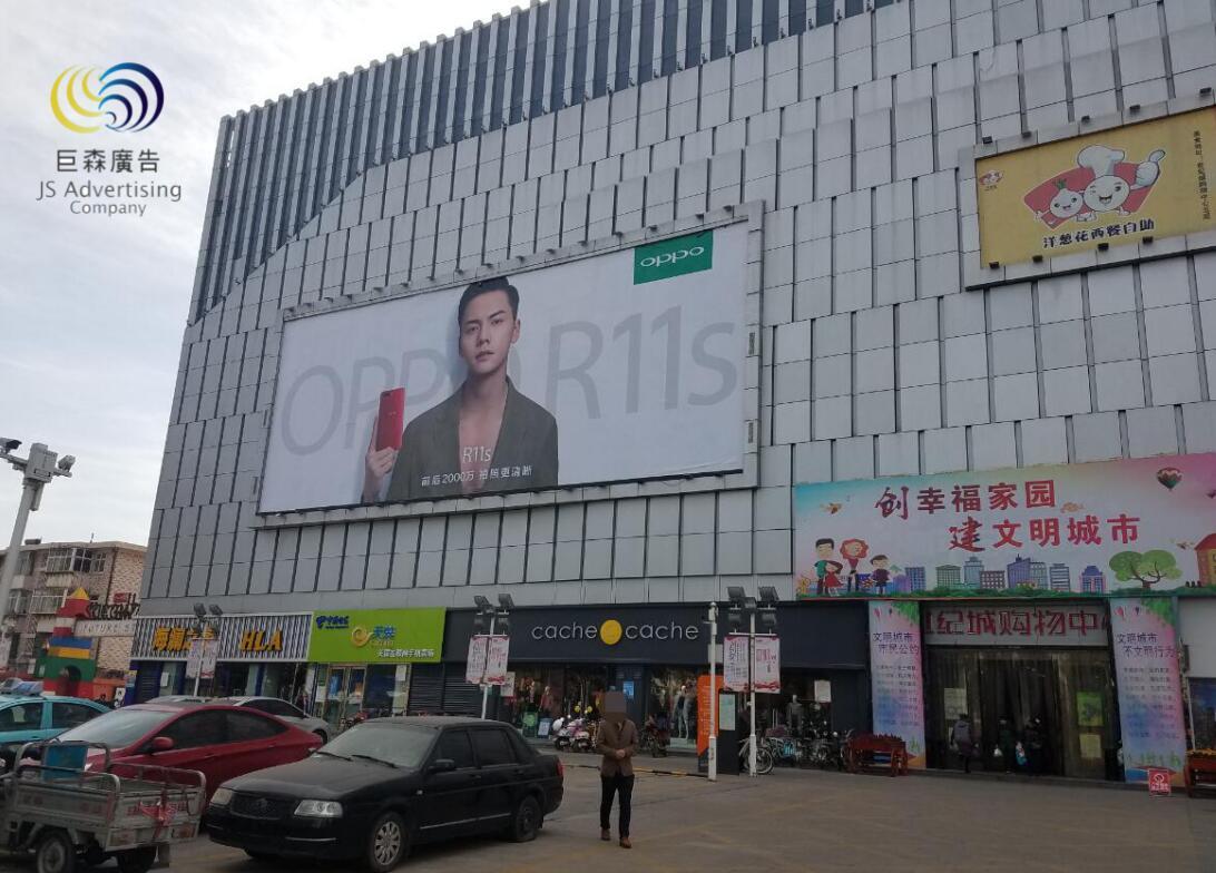 邢台市区户外大牌广告