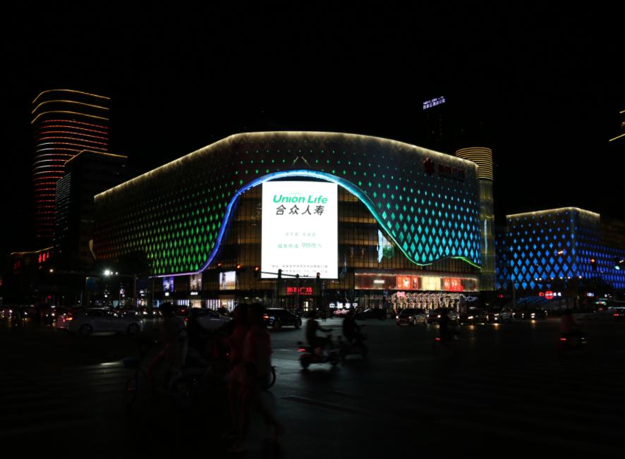 新百商场LED屏广告位
