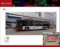 公交站厅广告