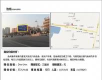 沧州悦家快捷酒店广告位招商