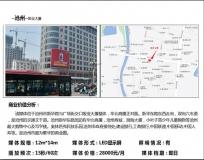沧州报业大厦