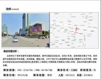 沧州商圈户外广告