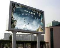 户外led大屏广告