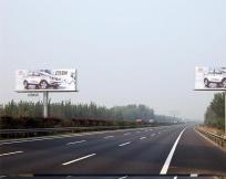 高速单立柱广告