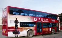 公交车身广告