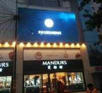户外LED大屏广告公司