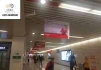石家庄地铁广告