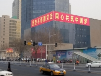 河北商圈楼体大牌广告