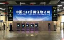 火车站LED大屏广告