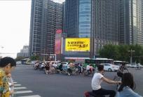 邯郸大润发超市LED大屏广告