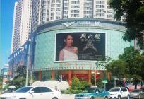 沧州户外大屏广告
