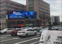 秦皇岛国美电器LED大屏广告