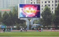 衡水休闲广场LED大屏广告招商