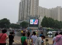 邢台时代科技广场LED大屏广告