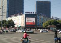 廊坊丽都鑫潮LED大屏广告