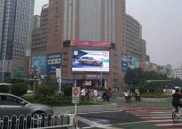 唐山银泰商场LED大屏广告