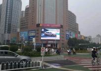 户外LED大屏广告投放