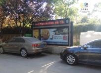 河北社区媒体广告位招商