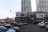 秦皇岛户外大牌广告价格-新天地购物广场