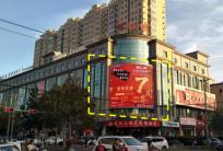 无极LED大屏广告