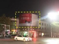 赵县户外大牌广告