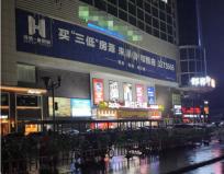 邯郸新世纪商场正门墙体广告招租