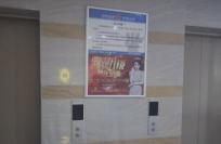 沧州社区电梯框架广告