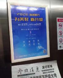 沧州电梯框架广告