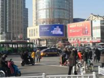 新百广场LED大屏广告