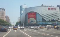 石家庄新百广场LED广告