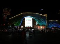 新百广场户外大屏广告