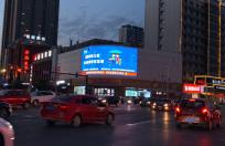 河北户外广告公司