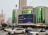河北室外LED广告