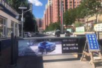 张家口社区道闸广告